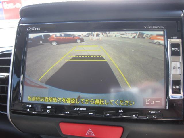 バックモニター搭載で駐車の際も安心です!