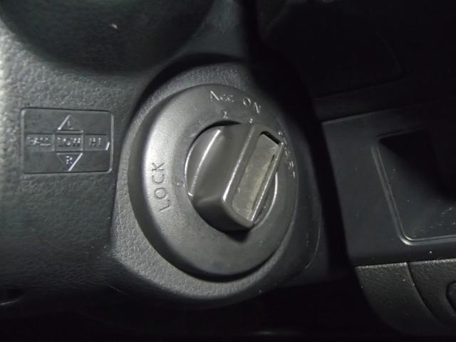 鍵を取り出さずに持っていればエンジンを掛けることができるインテリキー仕様です。