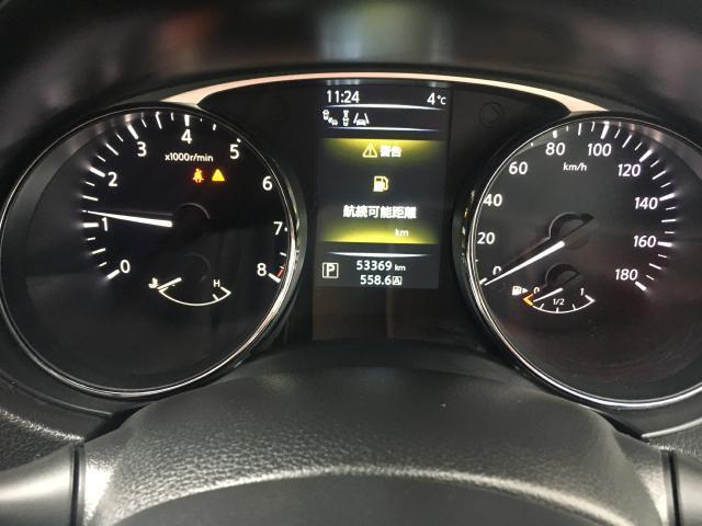 日産 エクストレイル 20Xエマージェンシーブレーキパッケージ 4WD