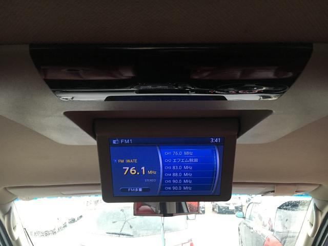 日産 エルグランド 350ハイウェイスター レッドレザープレミアムセレクション