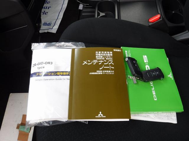 三菱 デリカD:5 G パワーパッケージ 4WD 8人乗り
