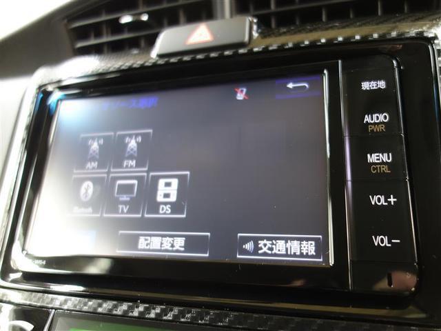 トヨタ カローラフィールダー ハイブリッドG メモリーナビ フルセグ バックカメラ