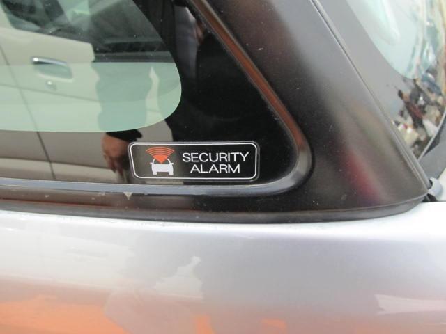 愛車をがっちりガード!セキュリティアラームで盗難防止もバッチリ◎