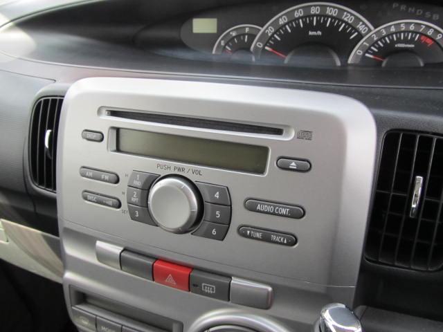 使いやすいオーディオ付き!CD・AM/FMが聞けます。