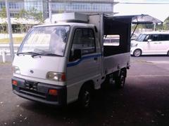 サンバーバン移動販売車 4WD