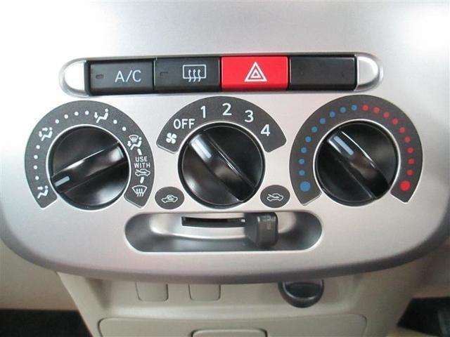 選べる特典一つ目は、QMIグラスシーラント(ボディーコーティング)です♪愛車はいつもピカピカがいいですよね、更に3年間の光沢保証付きで長持ち安心です!!