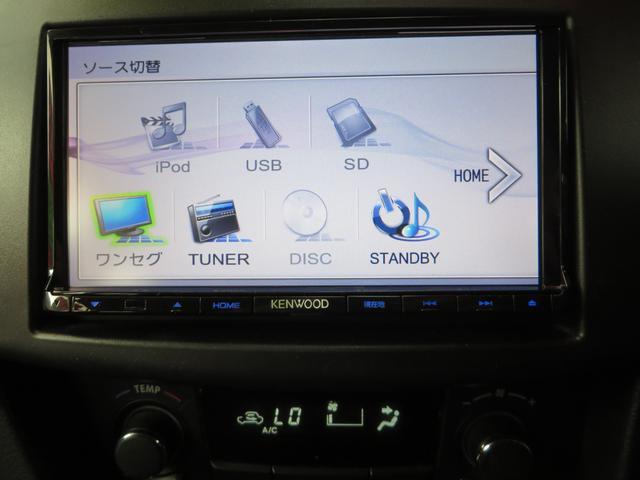 TV、CD、CD録音、SD、DVD、USB、走行中も見れるようにしてあります。