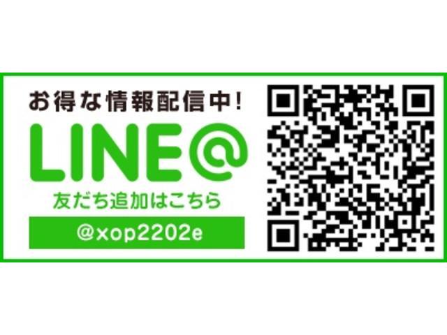☆LINE公式アカウント開設中☆ご質問・詳細写真のご確認等 LINEで可能です。LINE ID:@xop2202e(アットマーク含みます)お気軽に登録よろしくお願い致します♪
