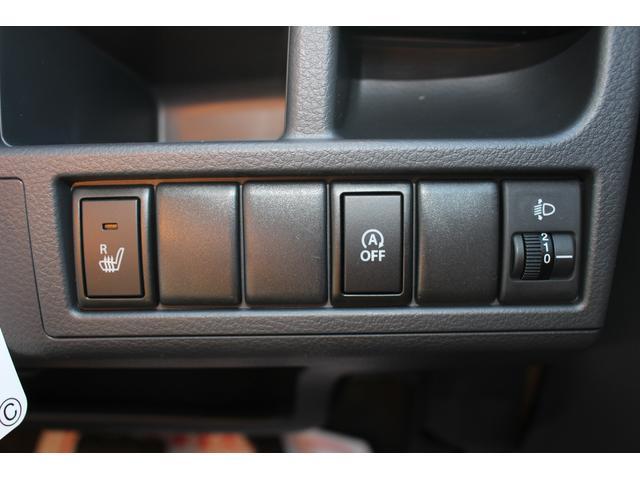 スズキ ワゴンR FXリミテッド 届出済未使用車
