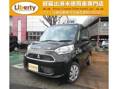 eKスペース M 届出済未使用車(三菱)