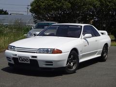 スカイライン GT−R マフラー(日産)