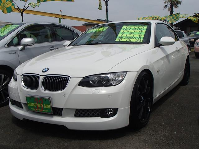 BMW 3シリーズ 335iカブリ...