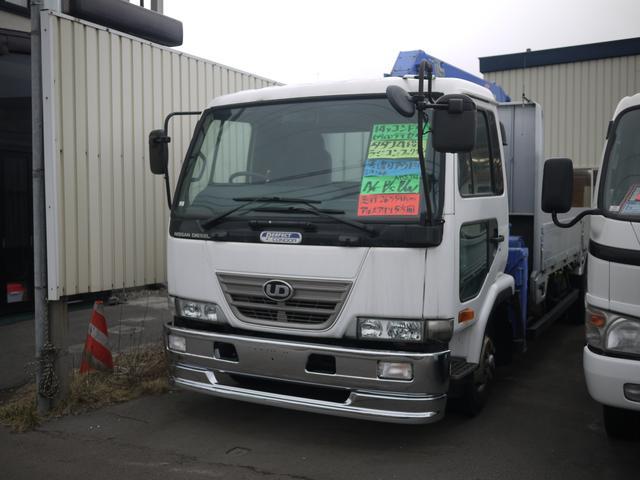 UDトラックス コンドル タダノ4段クレーン ラジコンフックイン ...