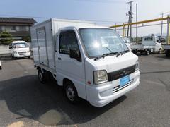 サンバートラック冷蔵冷凍車 5速 4WD