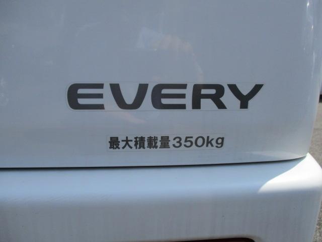 最大積載量350kgになっています!