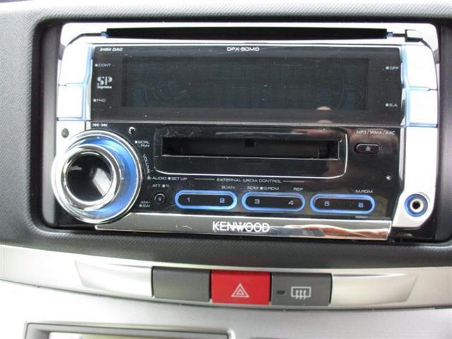 【オーディオ】お好きな音楽を聴いて、ドライブでもいかがですか?ナビの販売も行っておりますのでそちらもご相談ください♪