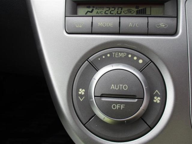 【オートアエコン】 自動で温度設定が出来るオートエアコンになっています!気付いたら車内が快適空間に♪