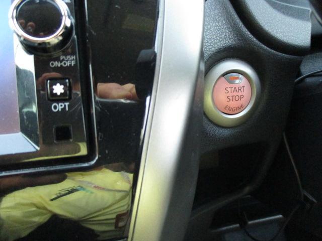 【スマートキー】 ボタン一つで施錠可能!エンジン始動時も差しこみいらず!スペアもありますのでご安心ください♪