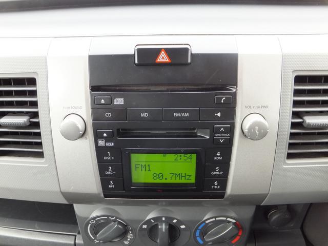 CDを聴きながら楽しくドライブ!