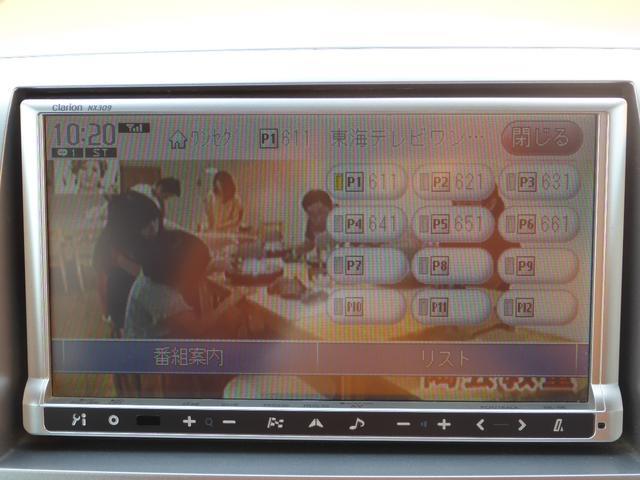 車内では地デジ対応TVやDVDの鑑賞が可能です☆
