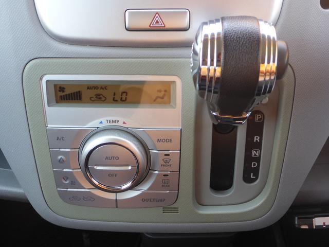 フルオートエアコン装備☆ボタン1つで風量や風向きの調節ができます☆
