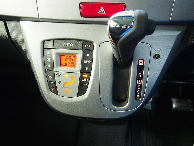 オートエアコン付き!快適ドライブ!