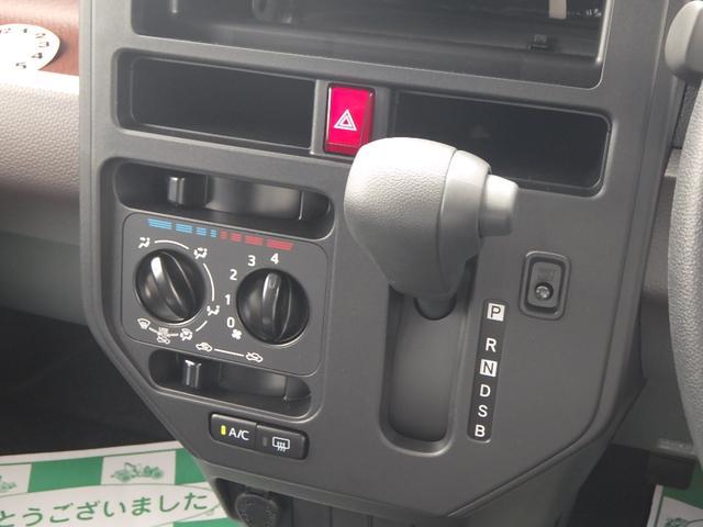 X 登録済未使用車 電動スライドドア スマートキー(17枚目)
