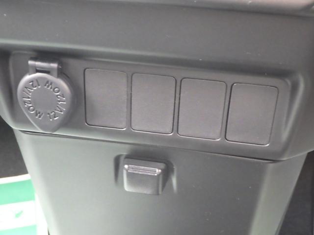 X 登録済未使用車 電動スライドドア スマートキー(18枚目)