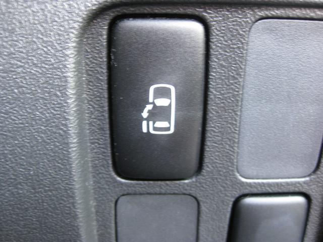 助手席側電動スライドドアスイッチ