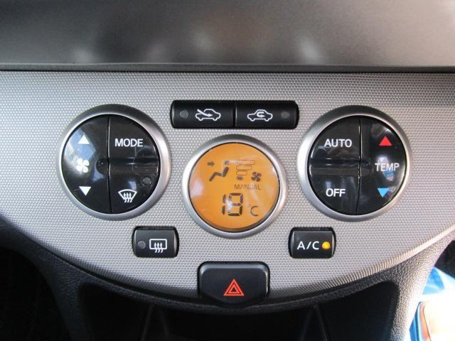 一度温度を設定しておけば後はお任せのオートエアコン☆無駄に操作しなくて良いので脇見も減り安全運転に貢献します☆