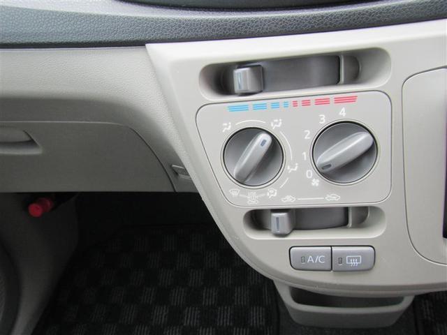 エアコンで快適運転