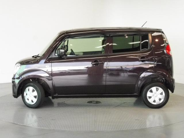 安心2.トヨタ車両検査証明書付(評価点付でクルマの状態がひと目でわかる)