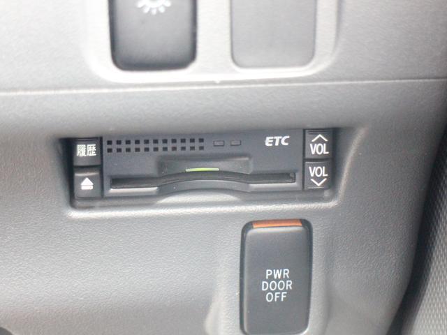高速道路の割引には必須のETC車載器付きです!※割引を受けるにはETCマイレージサービスへの会員登録が必要です。