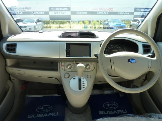 SUBARU認定中古車なら、すべての車が第三者機関(AIS/JAAI)の評価を受けているので、車両の状態がはっきりと分かります。