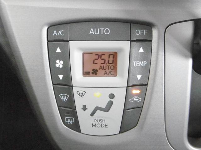 使いやすいエアコンボタンです。