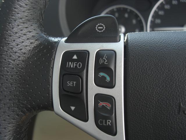 ステアリングスイッチ搭載 オーディオの調節などに便利です。