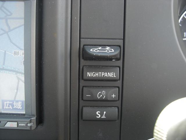 オープンにするスイッチなど各種装備あります。