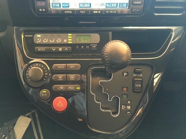 """更に入庫車輛を、細部まで動作確認、点検・整備を実施します!! 安心の""""保証付き"""" 販売です!"""