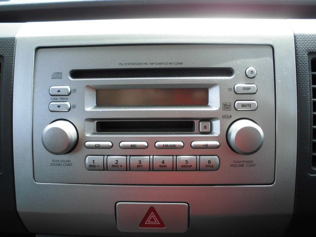 CD/MDチューナーステレオ付きで快適ドライブを、お楽しみください。