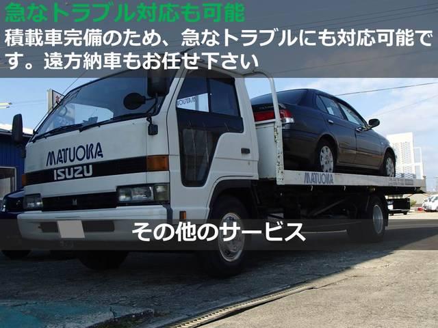 当社は積載車輌を完備!納車後の急なトラブルにも対応できるよう設備を整えております!また遠方納車も可能ですのでお気軽にご相談下さい!