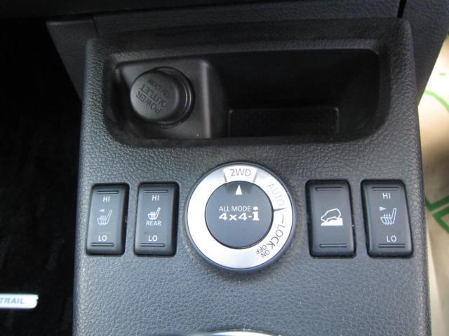 真冬でもすぐに温まり快適なシートヒーターを前席に装備