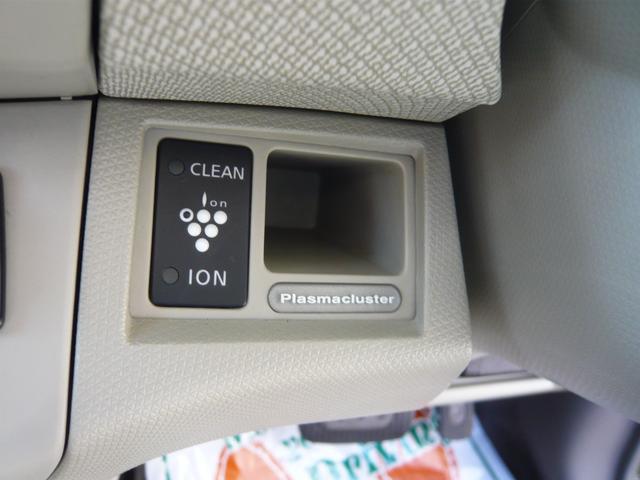 車内の空気はいつも爽やか!イオンの力で脱臭、浮遊しているアレルゲン作用を低減、空気中のウイルスを除去など社内は快適空間