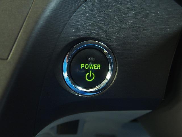エンジンスタートも楽々のボタン1つです。