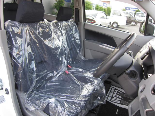 SUBARUの【まごころクリーニング】により、納車前に室内クリーニングを実施いたします。ぜひ、ご来店の上現車をご確認下さい!