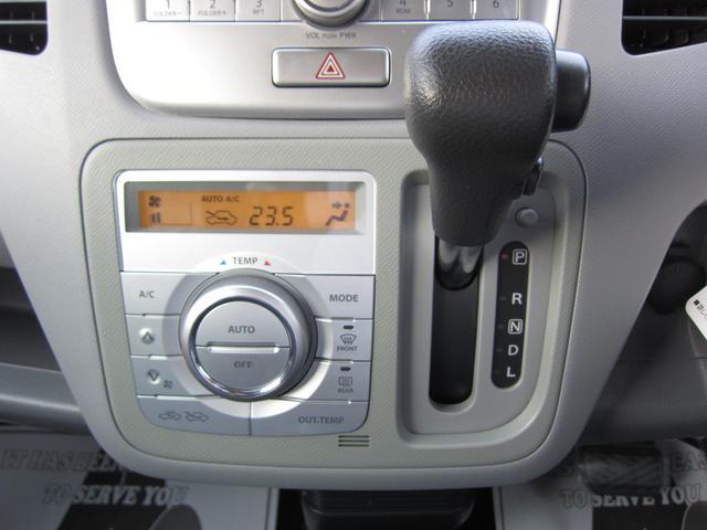 オートエアコン(プッシュ式です)室温を設定すれば自動的に温度調節してくれます。