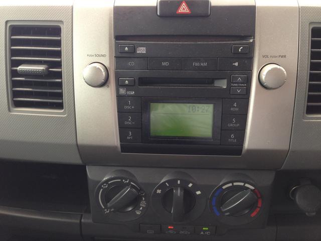 CD.ラジオ完備!