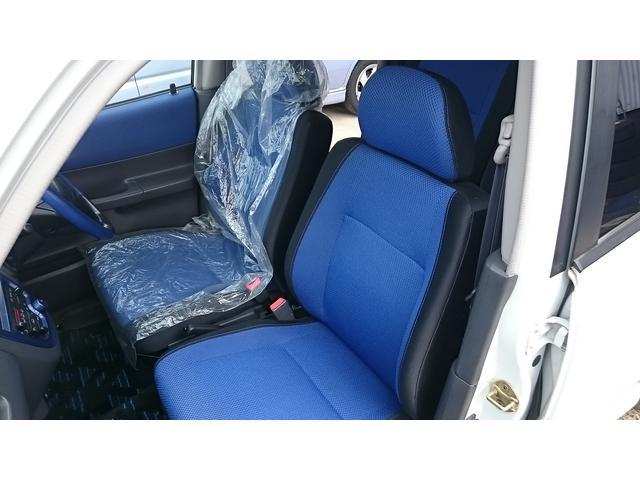 クリーニングもしっかりしてあります。消臭、除菌により気持ちよくご乗車できると思います。