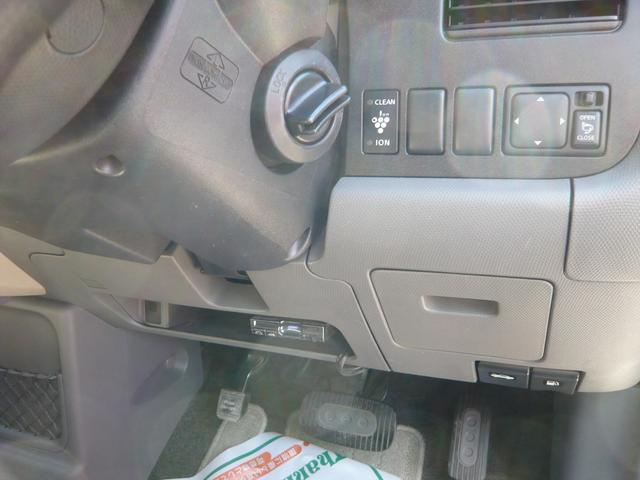 スマートキー&ETC&プラズマクラスター付で長距離ドライブも快適に乗って頂けます!!