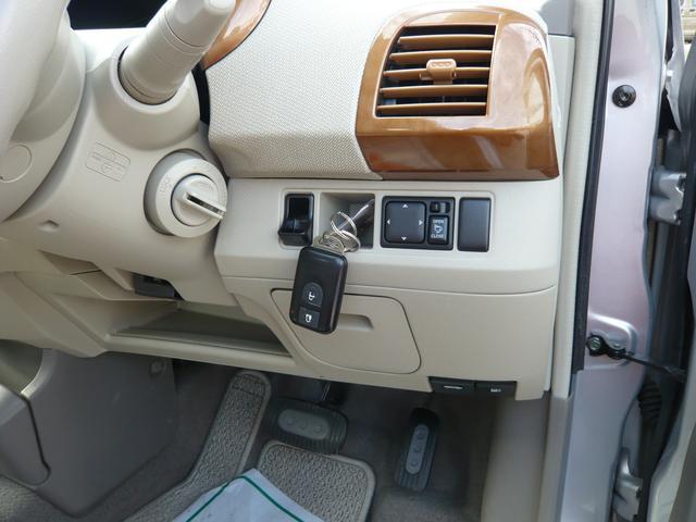電動可倒式ドアミラー&スマートキーにて荷物でいっぱいでも楽々開閉できます!!