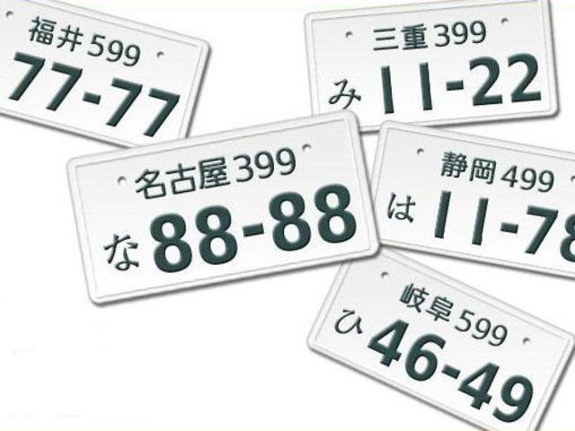 全国どこでも登録OK! 乗用車の登録及び搬送費用も お客様の状況に応じできるがけ安く納車できるようご相談に乗ります。